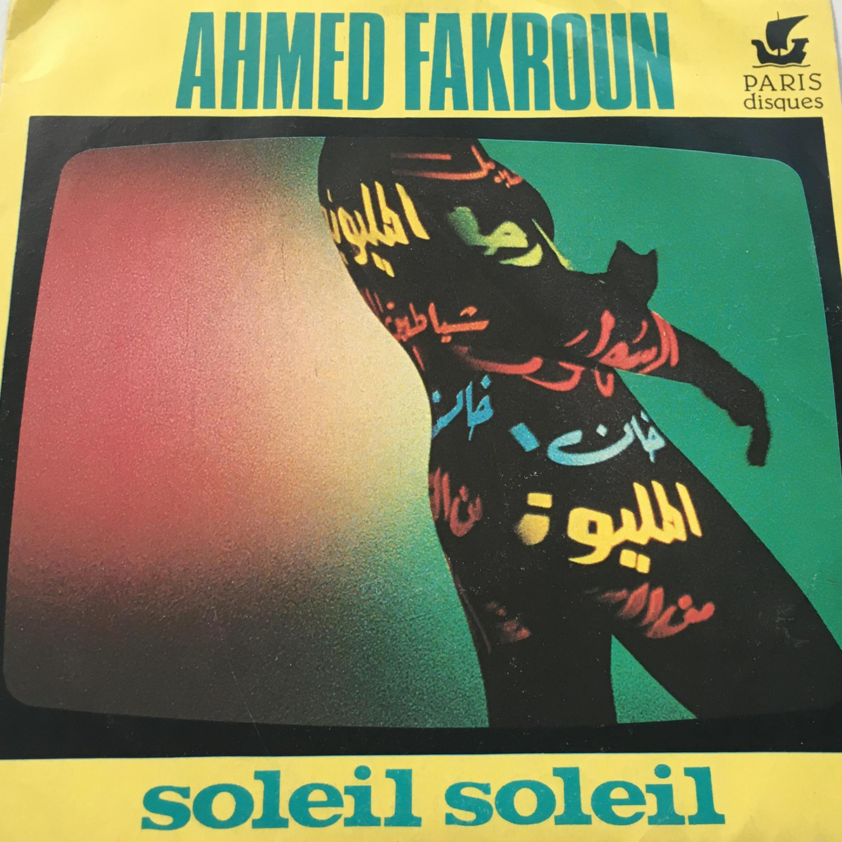 Ahmed Fakroun: rediscovered pioneer in modern Arabic music, live with Dutch-Turkish act Altin Gün
